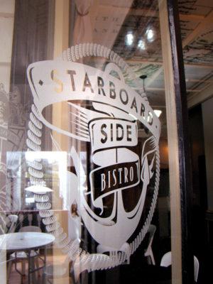 Starboard Side Bistro in the Kentish Hotel